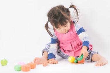 おもちゃを片付けようとしない子供に有効だった声かけ